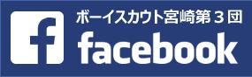 foot-facebook-img